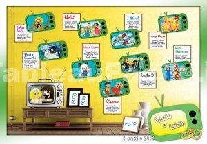Tableau_TV_cartoni_animati_parete